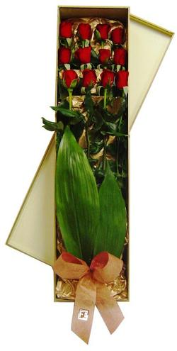 Ankara Anadolu çiçekçi mağazası  görsel bir kutu içerisinde 12 adet kalite gül