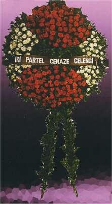 Ankara Anadolu çiçek gönderme sitemiz güvenlidir  cenaze çelengi - cenazeye çiçek  Ankara Anadolu çiçek satışı