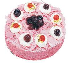 Sahane Tat yas pasta frambogazli yas pasta  Ankara Anadolu çiçek gönderme sitemiz güvenlidir
