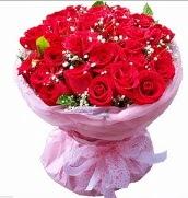 25 adet kırmızı gül buketi  Ankara Anadolu internetten çiçek satışı