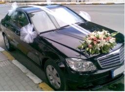Gelin arabası sünnet arabası süslemesi  Ankara Anadolu çiçek mağazası , çiçekçi adresleri