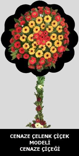 Cenaze çelengi çiçeği modeli  Ankara Anadolu çiçek yolla