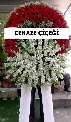 Cenaze çiçek modeli çelenk modeli  Ankara Anadolu çiçek gönderme sitemiz güvenlidir